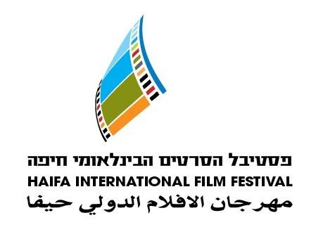 logo_haifa10