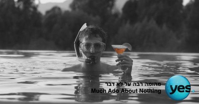 much_ado2
