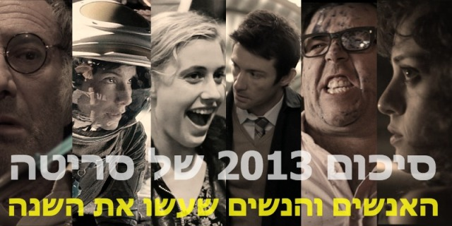 2013_sikum_people