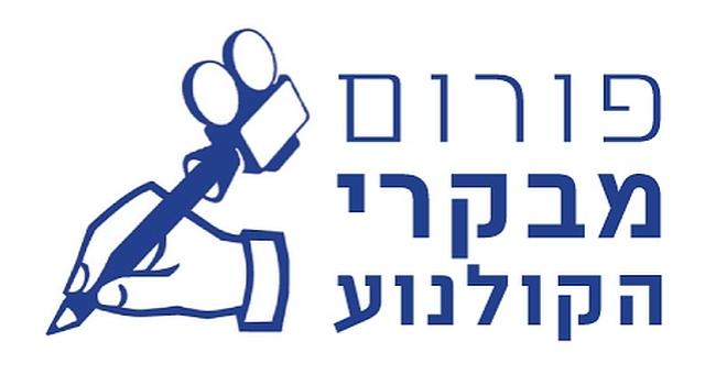 עיצוב הלוגו: תמר טסלר