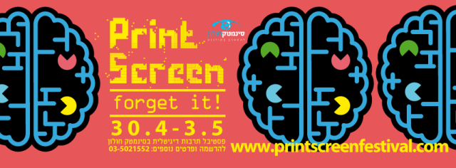 printscreen2014