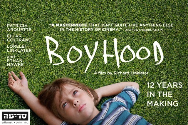 Boyhood-srita