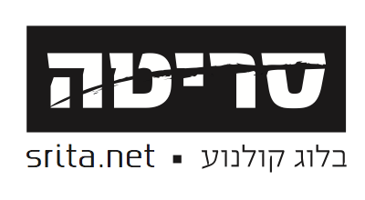 srita_logo2013